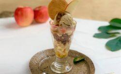 『果樹園木楽のりんごとほうじ茶のパフェ』:2019年10月デザート新メニュー