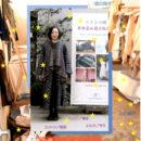 12/18(金)-20(日) 草木染め うさとの服展示販売会 in cafe slow