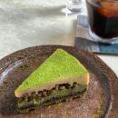 緑茶とマスコバド糖のムースタルト:2019年8月