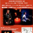 2/29土『三四朗 Candle night コンサート』