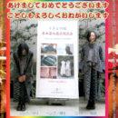 【年6回奇数月開催】3/26(金)-28(日) うさとの服 展示販売会 in cafe slow