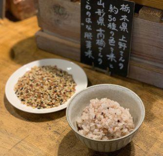 いろいろ米とさわのはな ~ 夏のごはん、始まりました。