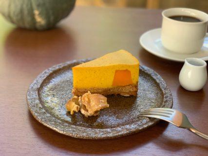 『かぼちゃのムースタルト~自家製生姜糖を添えて』2019年11月新メニュー