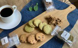 NEW「緑茶&ヘーゼルナッツのクッキー」
