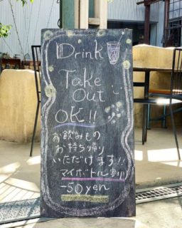 DRINK TAKEOUT、承ります◎