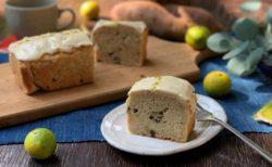 『 里山みらいのすだち と さつま芋の2層のアイシングケーキ 』:11月のケーキ