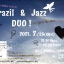 7/25(日) Brazil & Jazz DUO! 〜 Vo. 櫻井ルシアナ未土里 / Pf. 鶴久竜太 〜