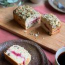 \季節限定/果樹園木楽のしあわせりんごとドライフィグのケーキ@カフェ&ウェブショップ
