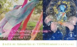 3/20(金)~25(水)『満開花〜Sparkling Power Gate〜』
