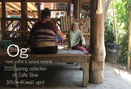 【開催見合せ】4/3(金)~8(水)『 Og handi crafts & natural material 2020 spring collection at CafeSlow 』