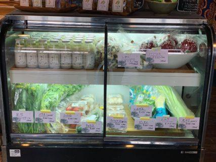 有機野菜、販売しています。