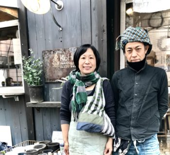 つながりプロジェクト 応援メッセージ ~ 伊能智雄さん、美緒さん ~