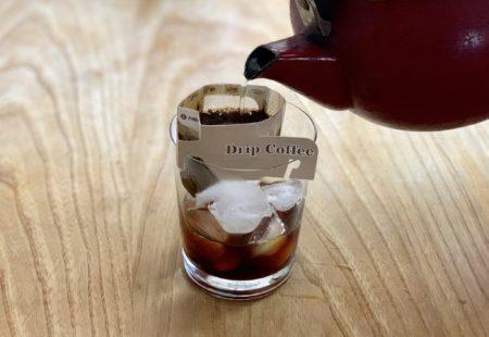 \ドリップバッグでアイスコーヒー!/ ○簡単急冷アイスコーヒーの淹れ方