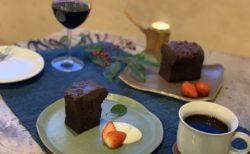 森のカカオ チョコレートケーキ ~自家製レモンピール :好評頂き3月もご用意〇