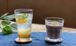 \夏本番/New Seasonal Drink ~オーガニックアサイースムージー、森のスパイスコーラほか