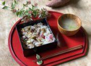 10月よりNEW『木の子とオリーブの炊き込みごはん  スープ付』~ 秋の炊き込みごはん