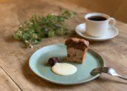 『森のカフェインレスコーヒーと小豆の2層仕立てのケーキ』~秋のケーキ