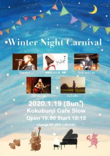 1/19日曜夜『 Winter Night Carnival 』
