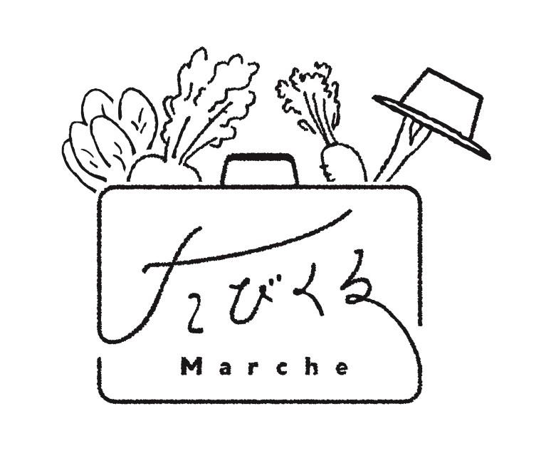 12/22(日)昼開催『 雲仙たねの小さな野菜市/たびくるマルシェ in カフェスロー vol.02 』